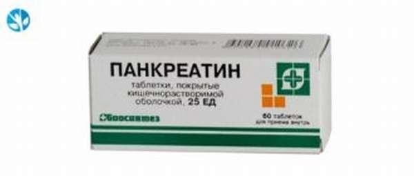 Препарат Панкреатин