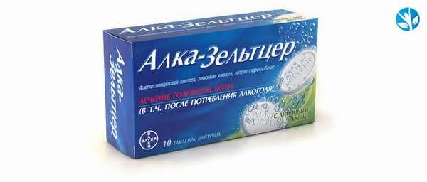 Алкозельцер