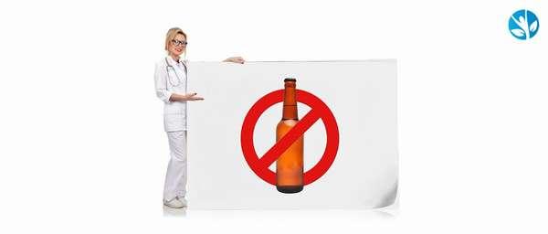 Детоксикация от алкоголя