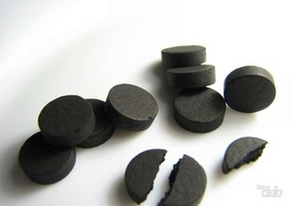Активированный уголь и другие