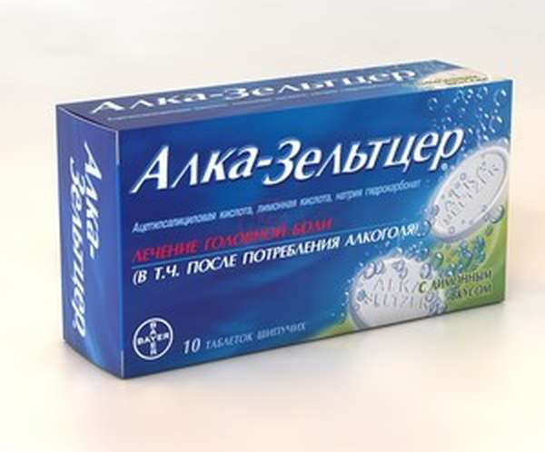 Алка - Зельцер - препарат от похмелья