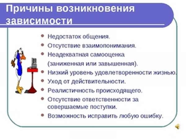Алкоголизм (alcoholism) и его стадии