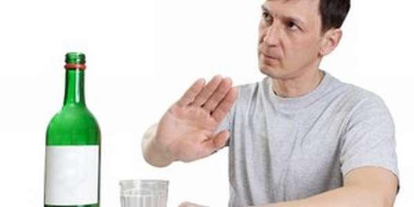 Алкогольная зависимость у пациента
