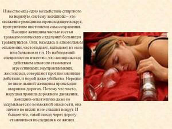 Алкогольные психозы