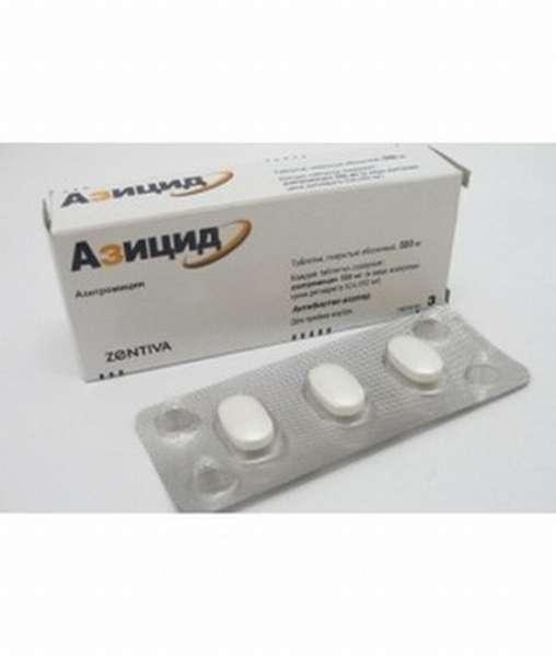 Азицид 500 мг