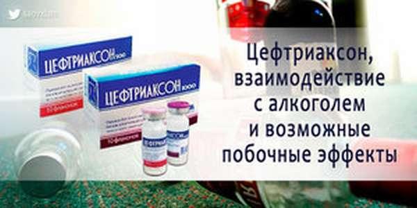 Доза антибиотика