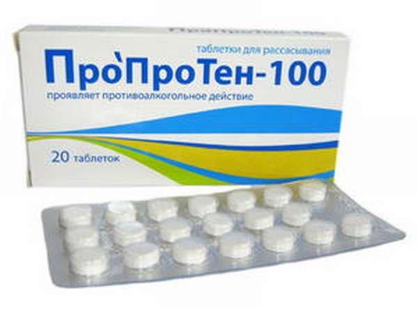 Гомеопатическое средство от алкоголизма