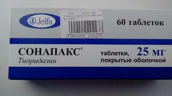 Как использовать лекарство сонапакс