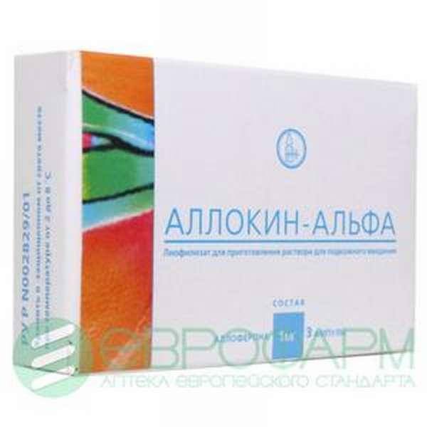 Как использовать препарат аллокин альфа
