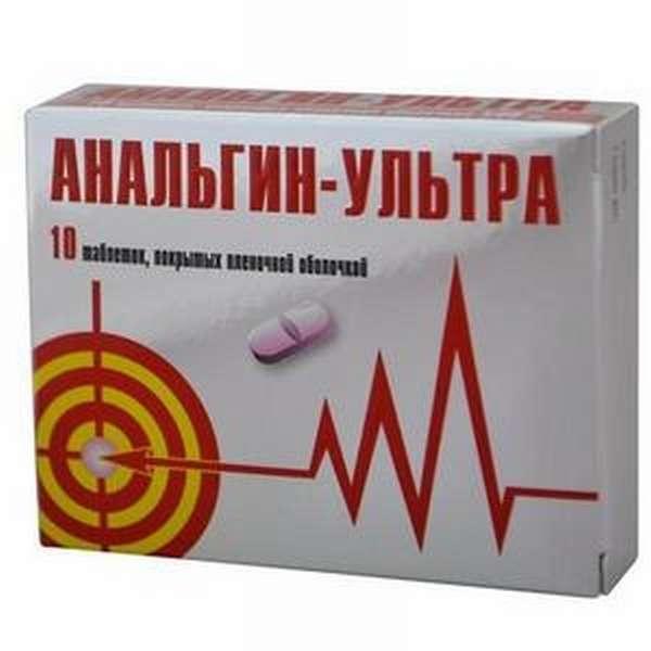 Какие употреблять препараты
