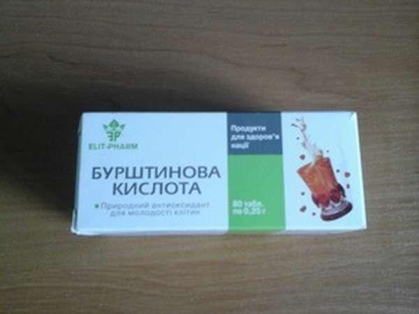 Какими дозами используется бурштинова кислота