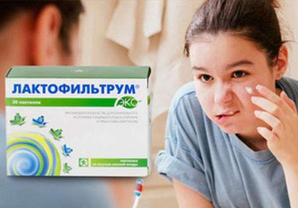 Лактофильтрум в таблетках