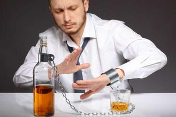 Как лечат алкоголиков