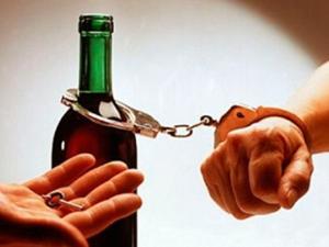 Лечение алкоголиза
