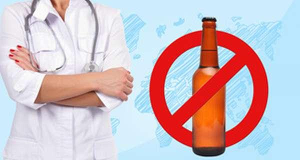 Лечение алкоголизма медикаментозным способом