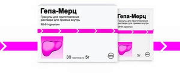 Как лечить печень препаратами