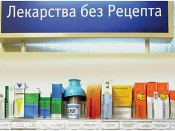 Лекарства от алкоголизма без рецепта врача