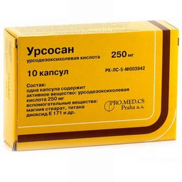 Лекарство Урсосан