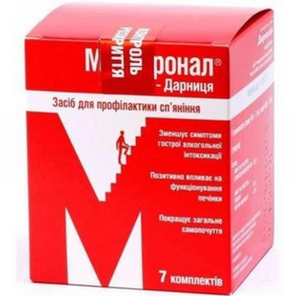 Медихронал - препарат от похмелья