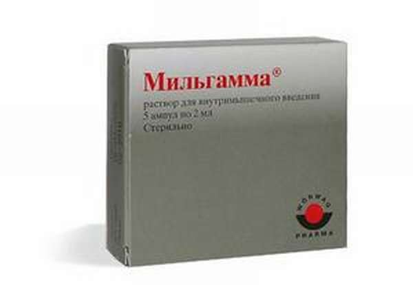 Медикамент Мильгамма