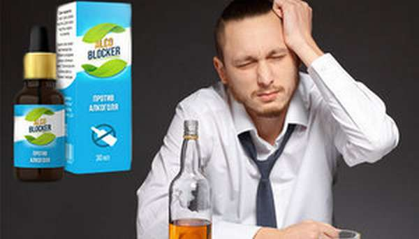 Как назначают препараты от алкоголя