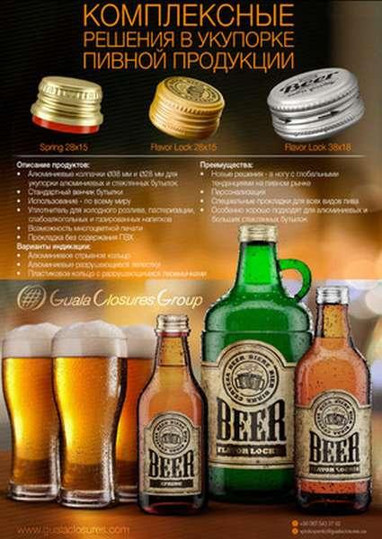 Опасность при потреблении пива каждый день