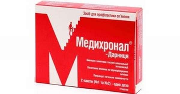 Описание препарата Медихронал