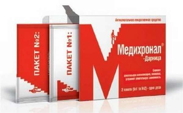 Особенности лекарства Медихронала