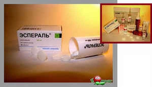 Отзыв о препарате эспираль