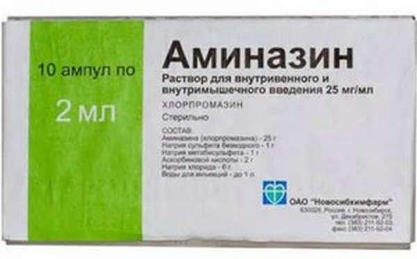Отзывы о препарате