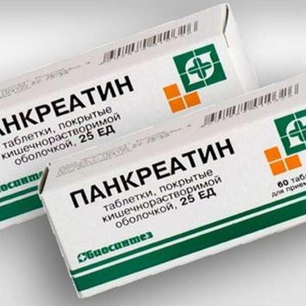 Панкреатин от запоя