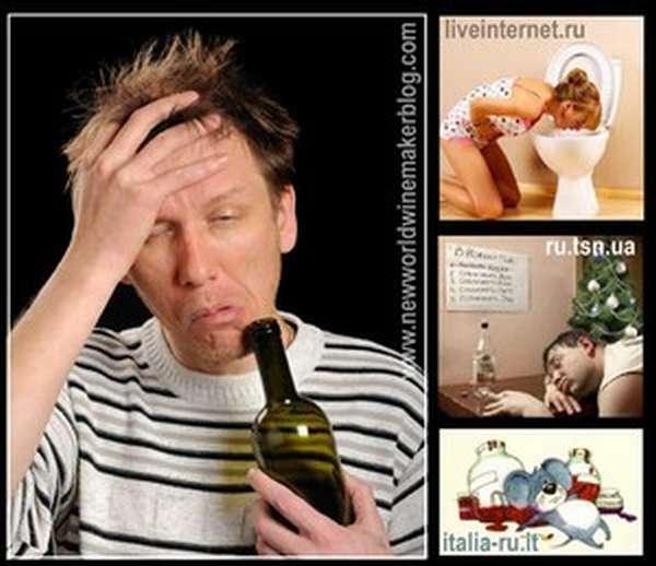Почему от вина болит голова: причины
