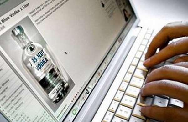 Покупка алкоголя через интернет