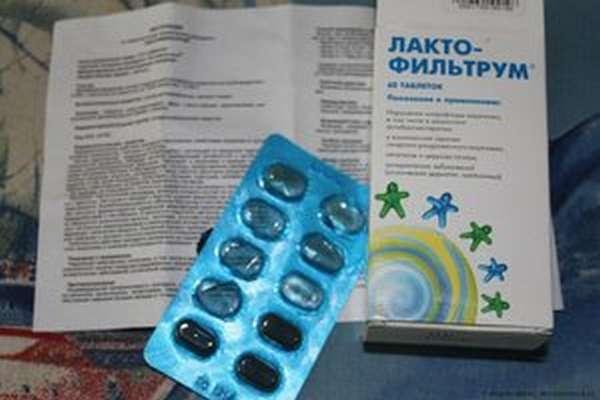 Польза препарата лактофильтрум для кожи и отзывы