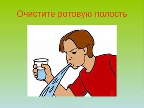 Как помочь отравившемуся человеку