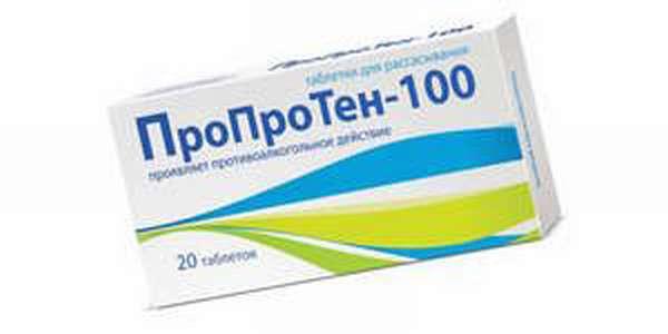 Как помогает препарат Пропротен100