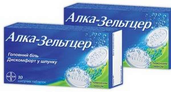 Препарат Алкозельцер