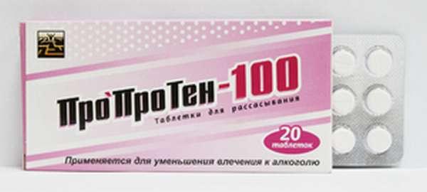 Препарат Пропротен-100