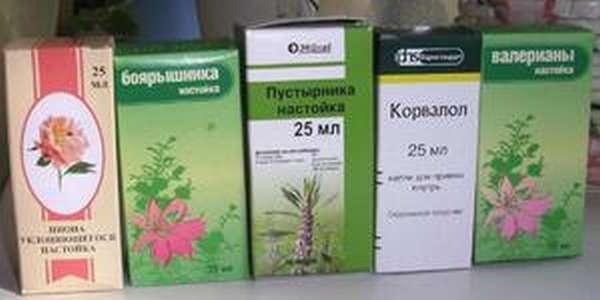 Препараты от болей в сердце