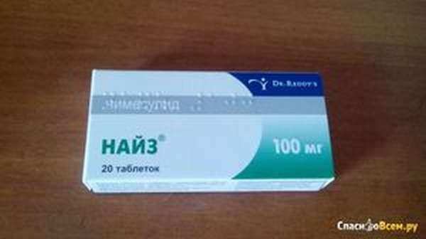 Применение препарата Найз
