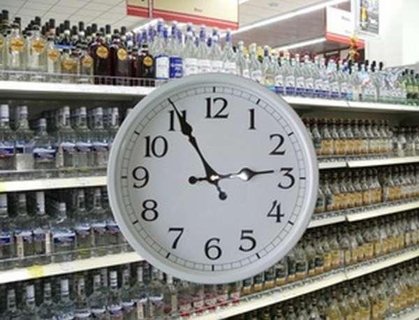 Продажа спиртного в определённое время