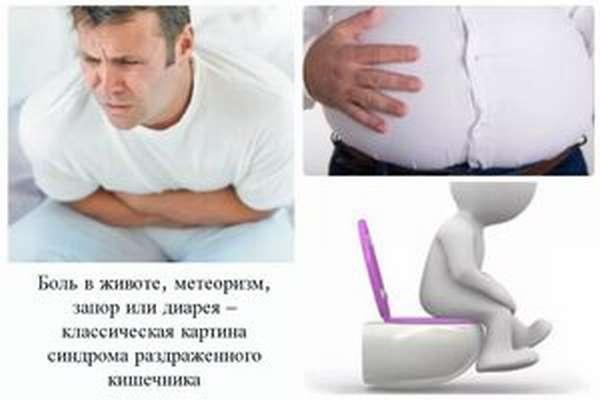 Расстройства желудка при запое
