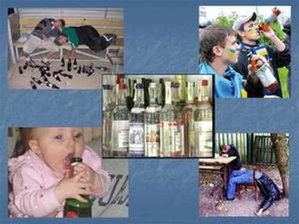 Как ребенок становится алкоголиком
