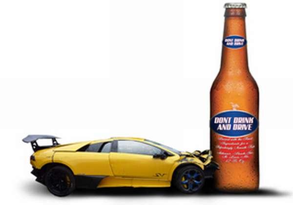Не садиться пьяным за руль