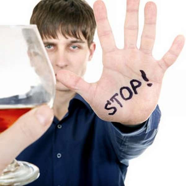 Как самим бросить пить алкоголь
