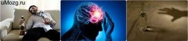 Симптоматика алкогольной эпилепсии