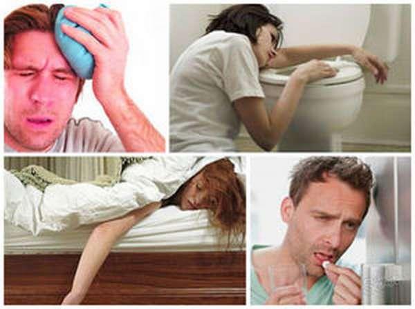 Как снять похмельный синдром
