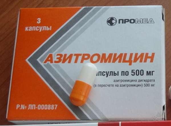 Способ приема азитромицина