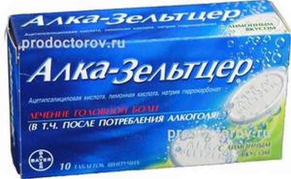 Способы применения препарата Алкозельцер
