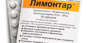 Инструкция по применению таблеток Лимонтар